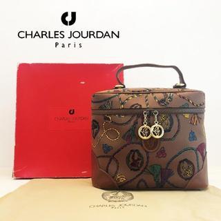 シャルルジョルダン(CHARLES JOURDAN)の美品 シャルル ジョルダン バニティバッグ(その他)