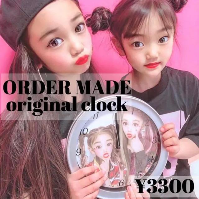 オーダーメイド時計 オーダー時計 お好きな写真で ギフト プレゼント 出産祝いの通販