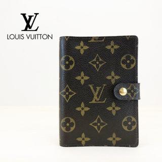 LOUIS VUITTON - 極美品 ルイヴィトン アジェンダPM モノグラム 手帳カバー