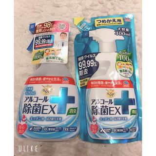 アースセイヤク(アース製薬)のアルコール除菌EX +消臭 本体+詰め替え らくハピ(アルコールグッズ)