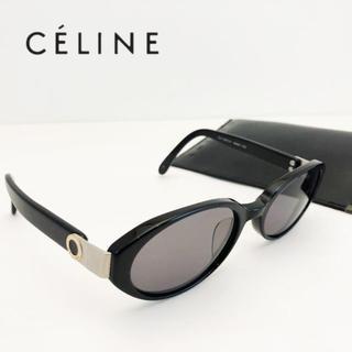 セリーヌ(celine)の美品 セリーヌ サークルロゴ サングラス CLF-0055A(サングラス/メガネ)