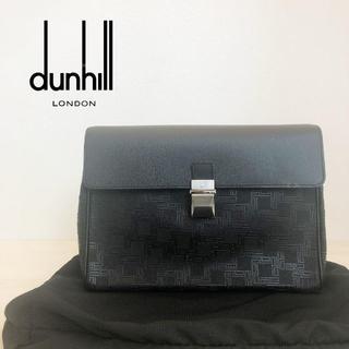 ダンヒル(Dunhill)の未使用 ダンヒル セカンドバッグ OW9000A ディーエイト(セカンドバッグ/クラッチバッグ)