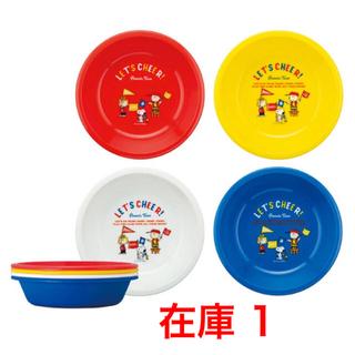 PEANUTS - スヌーピー♥️フレンズ♥️レッツ!チア♥️ボウル皿♥️4枚セット♥️4色♥️耐熱