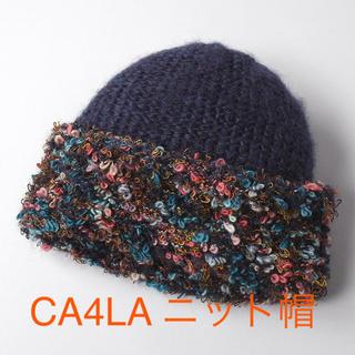 CA4LA - カシラ CA4LA ニット帽 2回使用 used
