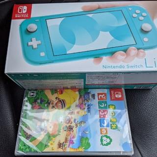 任天堂 - Nintendo Switch Lite ターコイズ どうぶつの森のソフト
