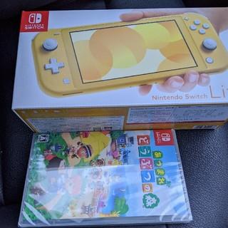 Nintendo Switch - Nintendo Switch Lite イエロー どうぶつの森 ソフト