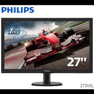 PHILIPS - 美品【PHILIPS】フィリップス LED 大画面27インチワイドモニター