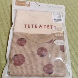 futafuta - テータテート トマト