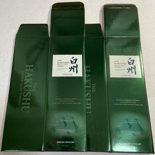 サントリー(サントリー)の白州ウイスキー 700ml専用箱2枚(ウイスキー)