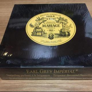 マリアージュフレールEarl Gray imperialアールグレイインペリアル(茶)