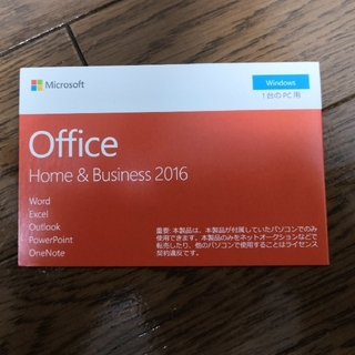 Microsoft - 未使用 Office Home & Business 2016