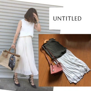 UNTITLED - UNTITLED セットアップロングワンピース 深緑×白