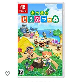 Nintendo Switch - 美品 あつまれどうぶつの森 ニンテンドーSwitchソフト