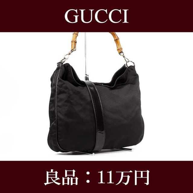 質屋 時計 スーパー コピー / Gucci - 【限界価格・送料無料・良品】グッチ・2WAYショルダーバッグ(F072)の通販