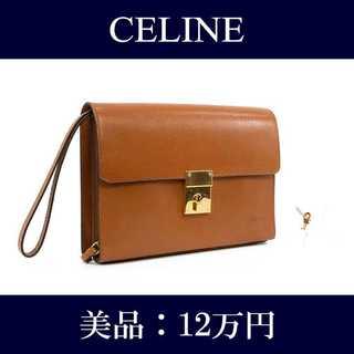 celine - 【限界価格・送料無料・美品】セリーヌ・ビジネスバッグ(I034)