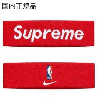 Supreme - Supreme NBA headband ヘッドバンド red 赤 送料込み