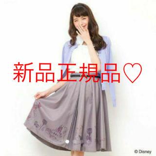 Secret Honey - 新品正規品 シークレットハニー オーロラ姫 スカート