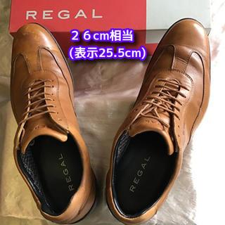REGAL - リーガル レザー ウォーキングシューズ GORE-TEX26cm相当 REGAL