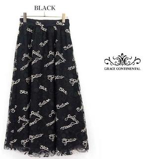 GRACE CONTINENTAL - プラネット刺繍スカート