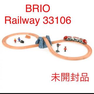 ブリオ(BRIO)のBRIO レールウェイ 8の字トラベルセット 33106(電車のおもちゃ/車)