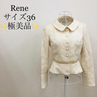 ルネ(René)の【美品】ルネ Rene サイズ36 S ベージュ ジャケット(テーラードジャケット)