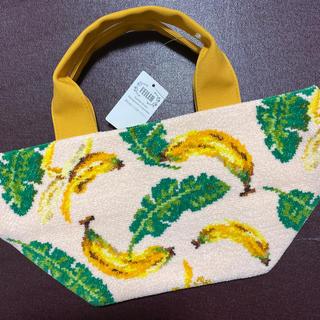 FEILER - 新品 ジャングルバナナ トートバッグ フェイラー