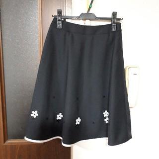 M'S GRACY - 最終値下げ2019年エムズグレイシー新品タグつき 38スカート