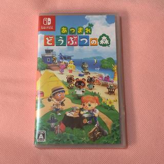 Nintendo Switch - 新品 あつまれ どうぶつの森 switch