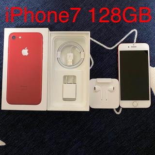 iPhone - iPhone7 本体 128GB レッド