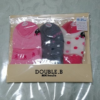 DOUBLE.B - 【新品】ダブルB ソックスパック 19-21cm