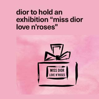 Christian Dior - ミスディオール ロールオン オードトワレ