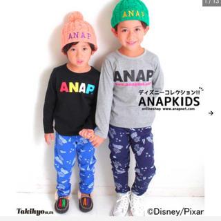 アナップキッズ(ANAP Kids)のアナップ ディズニーコレクション パンツ(パンツ)