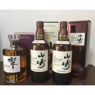 新品・未開封。山崎ウイスキー2本。響1本。3本セット。箱付き