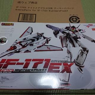 BANDAI - DX超合金  超合魂 マクロス VF-171