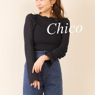who's who Chico - 今季♡春ニット メローニット ミスティック ヘザー ナイスクラップ スナイデル
