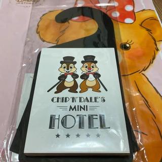 Disney - チップとデール ドアプレートメモ