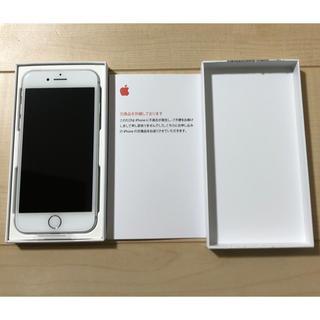 Apple - 新品☆未使用  SIMフリー iPhone8 64GB SILVER