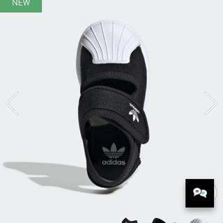 アディダス(adidas)の新品アディダスくつ(スニーカー)