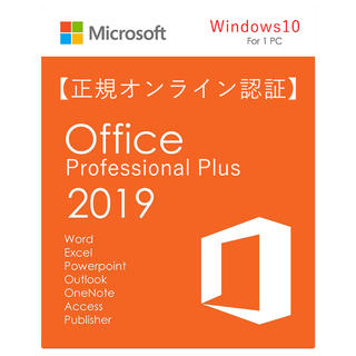 Microsoft - Office 2019 Pro Plus