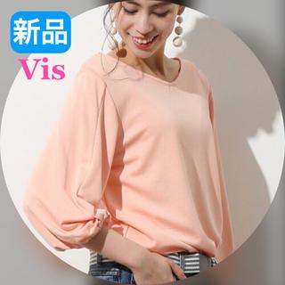 ヴィス(ViS)のVis   ビス カットソー ピンク M★新品★(カットソー(長袖/七分))