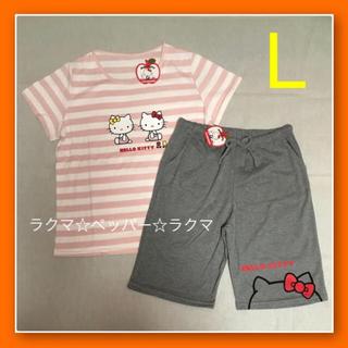 ハローキティ - キティ ルームウェア 上下 L tシャツ ハーフパンツ