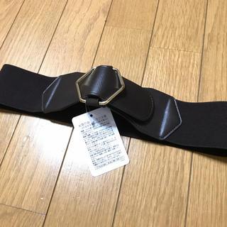 リランドチュール(Rirandture)の【新品】リランドチュール 太ベルト(ベルト)