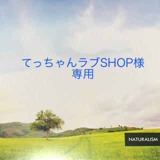 ハローキティ - キティ ルームウェア M tシャツ ハーフパンツ