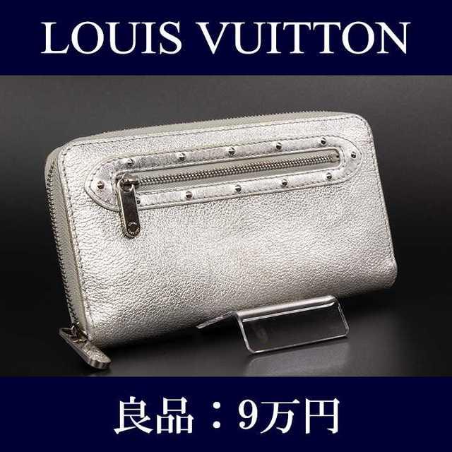 スーパーコピーCHANEL時計,LOUISVUITTON-【限界価格・送料無料・良品】ヴィトン・長財布(スハリ・K001)の通販