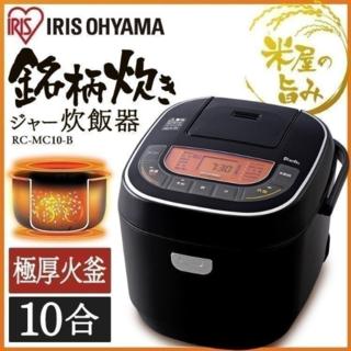 アイリスオーヤマ - 炊飯器 1升 アイリスオーヤマ 10合 一升 一升炊き セール中!