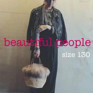 ビューティフルピープル(beautiful people)のビューティフルピープル ラムレザージャケット 130(ライダースジャケット)