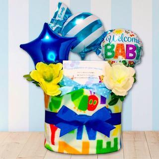 ★出産祝いに大人気!おむつケーキ はらぺこあおむし 男の子