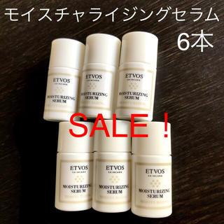 ETVOS - セール! etvos エトヴォス モイスチャライジングセラム 10ml×6本
