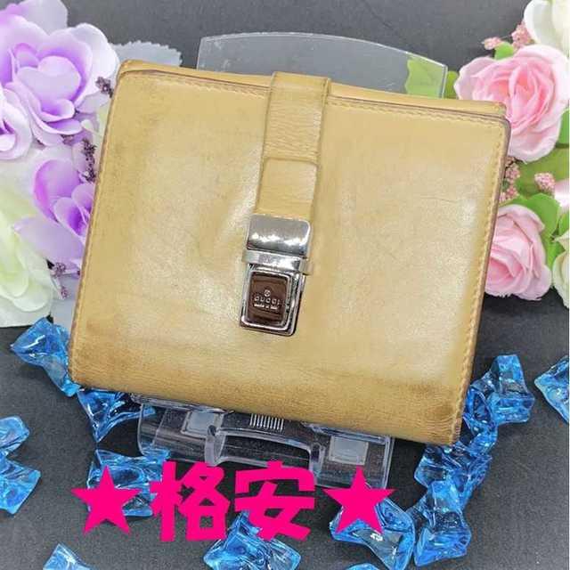 TAG偽物時計,Gucci-★格安★【グッチ】折財布二つ折りベージュ内側美品メンズレディースの通販