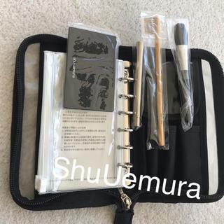 shu uemura - シュウウエムラ  ブラシセット